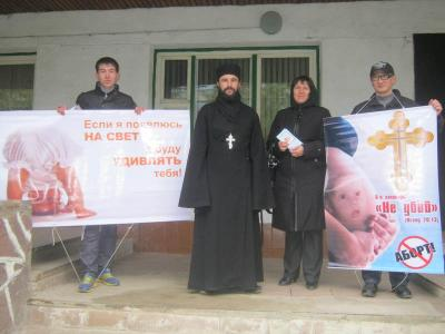 %200381 - Пролайф в Казахстане