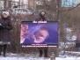 Первый пикет абортария в Красноярске