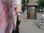 Констинтиновская кампания: пикет Верховной Рады Украины