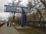 Пикет больницы РЖД в Нижнем Новгороде