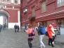 У Красной площади