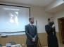 Лекция в Екатеринбургском медколледже