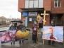 """Даная"" на Новатором, станция метро ""Ленинский проспект"""