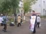 Первый пикет абортария в Казахстане