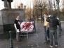 91 год легализации абортов: Калининград