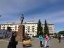 Архангельск: у Северного государственного медицинского университета