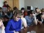 ЕАО: Встреча с молодёжью в Кульдуре