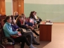 ЕАО: Встреча с молодёжью в Облучье