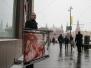 Одиночные пикеты Госдумы (28.02.2012)