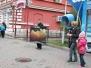"""""""Свеча памяти"""" в Красноярске (13)"""