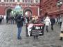 У Красной площади накануне годовщины легализации абортов