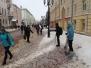 На улице Большая Покровская в Нижнем Новгороде