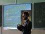 Лекция в педагогическом университете Нижнего Новгорода
