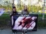 Первый пикет абортария в Тольятти