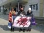 День За Жизнь во Владивостоке