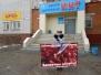 """Чебоксары: пикет """"Центра здоровья"""""""