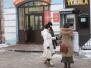День матери в Казани