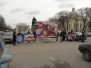 Митинг у памятника А.С. Грибоедову