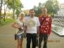 День защиты детей в Минске