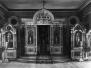 Крестовоздвиженский храм: история и современность
