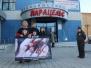 "Екатеринбург: пикет абортария ""Парацельс"""