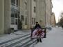 Екатеринбург: пикет ЖК на Уралмаше