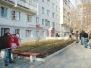 Первый пикет абортария в Екатеринбурге