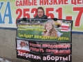 акция+в+честь+Даниила+Сысоева+025