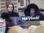 Пикет в Казани