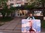 """Киев: пикет абортария """"Сити-клиник"""""""