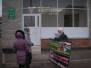 """Красноярск: пикет """"Центра эстетической медицины"""""""