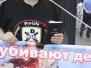 """Второй пикет """"Медсервиса"""" (МСК)"""