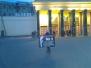 У Красной площади: накануне праздника Вифлеемских младенцев
