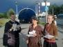 Пикеты абортариев в Чувашии
