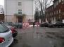Пикет Пироговского центра