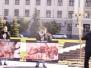 Акция в центре Пскова