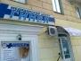 Пикеты абортариев Смоленска