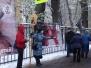 Акция  у Университета Павлова