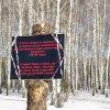 u+memoriala+pamyati+zhertv+stalinskih+repressiy+v+mariinske