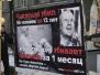 Пикет на правительственной трассе в СПб