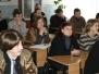 Встреча с учителями средней школы