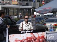 пикет абортария «Даная» в Санкт-Петербурге