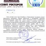 documents frompokrov - Встречи-дискуссии