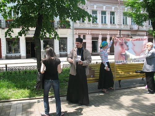 img fotki.yandex.ru get 4306 prav osetia.2 0 2ddf8 528b09b5 L - Православные священники — за жизнь