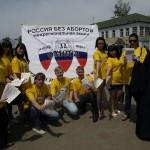 news 2010 06 pervaj 6017693 - Православные священники — за жизнь