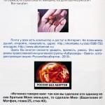 svetlijhram.lipetsk.ru bez abortov pix booklet 02 - На сайте липецкого Свято-Сергиевского храма появилась страничка против абортов