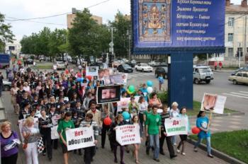 v1 - Дмитрий Баранов «Улица — это сила! - Вот главный урок американского марша за жизнь»