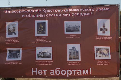 aaa 7468 - Колокольный звон укрепил пролайферов в борьбе за возрождение Крестовоздвиженского храма