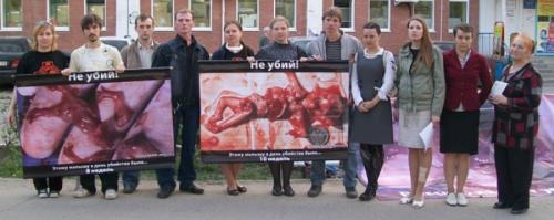 tt - В Самарской области пикетирования абортариев становятся непрерывными