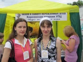 img 0012 - Акция в защиту нерожденных детей проходит в Украине